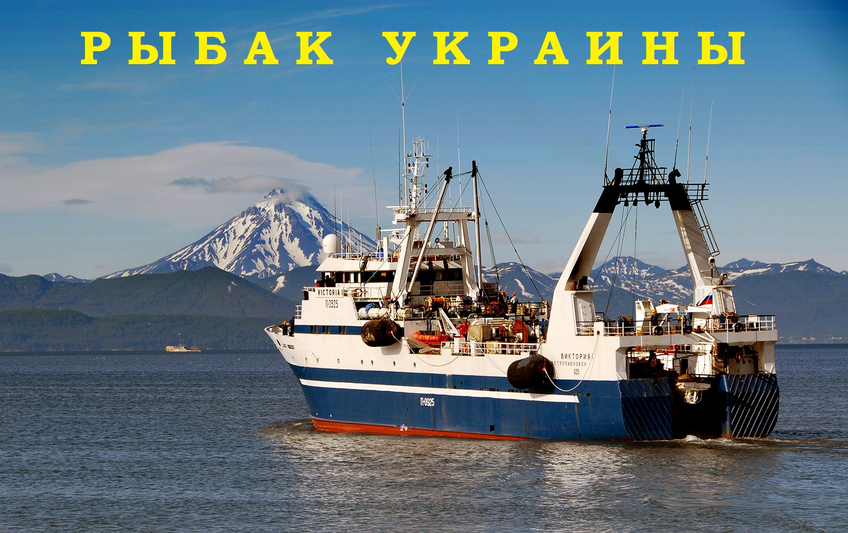 fishermanukrain.ucoz.ua